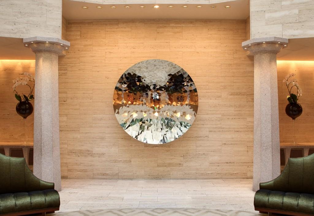 Cupola Lobby Lounge H 1